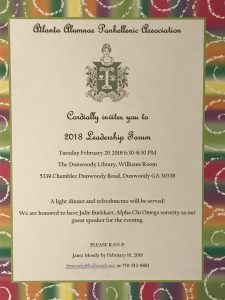 Leadership Forum 2018 @ Dunwoody Library, Williams Room   Dunwoody   Georgia   United States